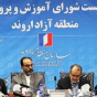 اختصاص ۴۲ میلیارد ریال به نوسازی و تجهیز مدارس خرمشهر و آبادان