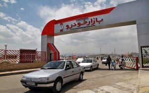 1038251 576 300x188 بالارفتن قیمت خودرو در پی افزایش قیمت بنزین
