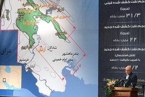 IMG 20191111 WA0000 300x200 وزیر نفت از نقش مناطق نفت خیز جنوب در كشف میدان نفتی نامآوران قدردانی كرد