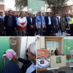 IMG ۲۰۱۹۱۱۲۸ ۲۰۴۴۵۲ 300x300 مدیرکل مدیریت بحران بر لزوم آمادگی در برابر حوادث در خوزستان تاکید کرد