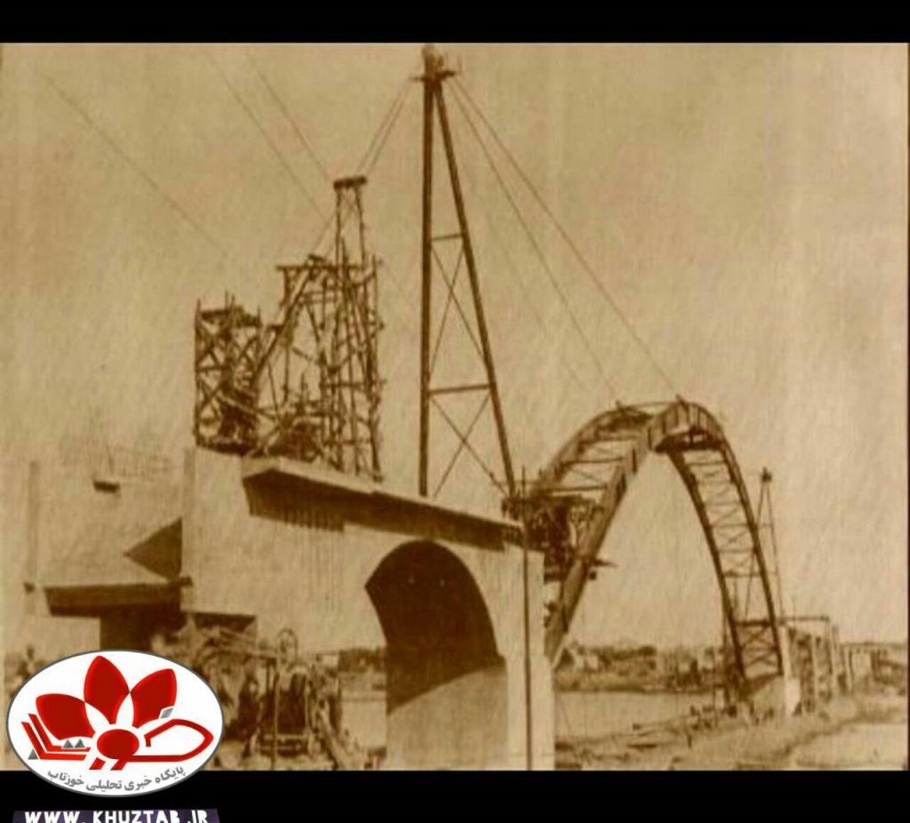 IMG 20191107 134605 787 1024x926 در مورد پل سفید اهواز چه میدانید؟ حقایق جالب + تصاویر قدیمی و کمیاب از پل سفید