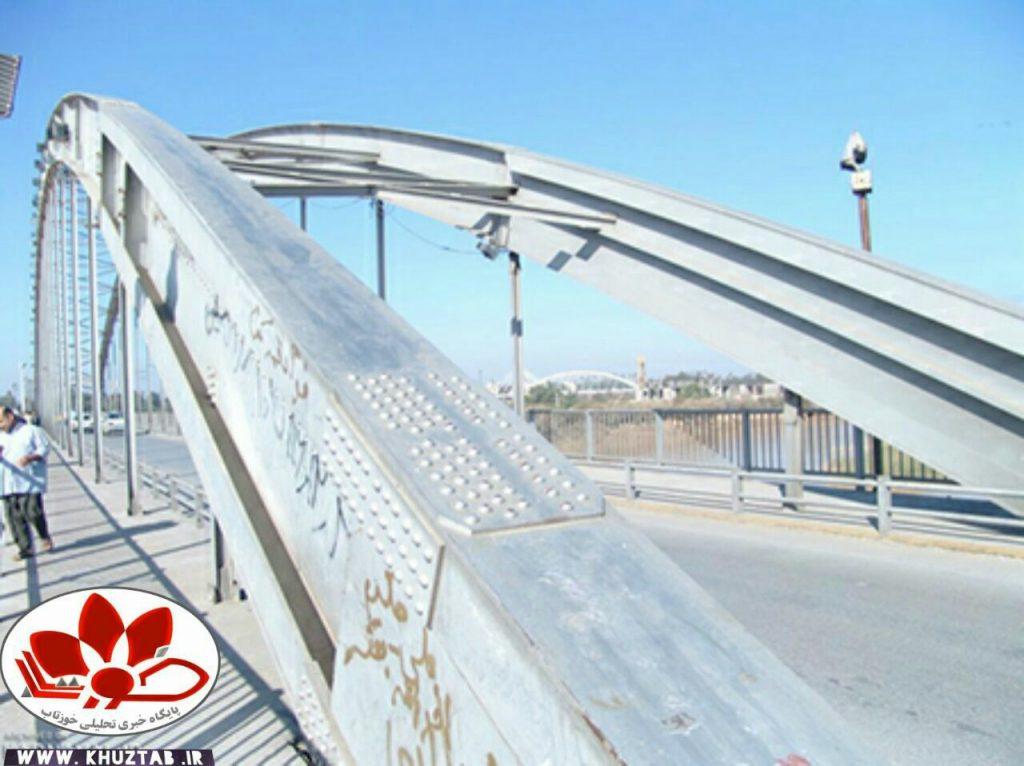 IMG 20191107 134616 190 1024x766 در مورد پل سفید اهواز چه میدانید؟ حقایق جالب + تصاویر قدیمی و کمیاب از پل سفید