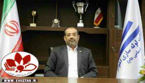 IMG 20191111 071824 821 300x171 شرکت لوله سازی اهواز پیشگام در تولید لوله با کیفیت در ایران