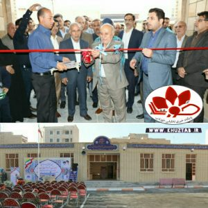 IMG 20191112 232347 261 300x300 آیین افتتاح دبیرستان دخترانه حضرت زینب (س) در اهواز برگزار شد