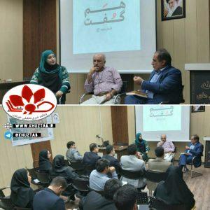 IMG 20191113 185406 028 300x300 بدهی بیش از ۵۰۰ میلیارد تومانی وزارت نفت به قطعه سازان خوزستانی