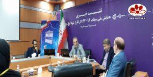 IMG 20191113 223030 831 300x151 تمهیدات لازم برای سیلابهای احتمالی در خوزستان پیشبینی شده است