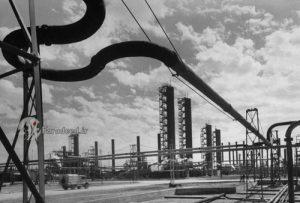 resized 1038543 268 300x203 هفتاد و چهارسال قبل بزرگترین پالایشگاه نفت جهان
